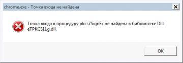 http://forum.rutoken.ru/uploads/transfer/0/4000/4295/thumb/p16g9sl4586df183une10bh1fdn1.png