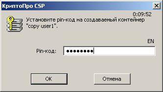http://forum.rutoken.ru/uploads/transfer/0/4000/4297/thumb/p16ge8450j19qm1gfrhqr19gb1ul36.jpg