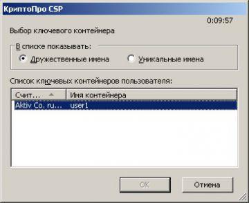 http://forum.rutoken.ru/uploads/transfer/0/4000/4297/thumb/p16ge8450j1vi050nuq3oio6pq1.jpg