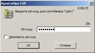 http://forum.rutoken.ru/uploads/transfer/0/4000/4297/thumb/p16ge8450jkke1f815nm16oi1pdu3.jpg