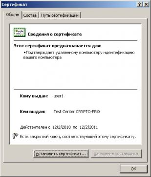 http://forum.rutoken.ru/uploads/transfer/0/4000/4298/thumb/p16ge99df2ioe8j514kh39lcg2.jpg