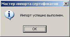http://forum.rutoken.ru/uploads/transfer/0/4000/4298/thumb/p16ge99s7m1v0d1eh8n15ttm107f6.jpg
