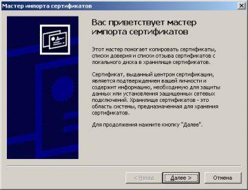 http://forum.rutoken.ru/uploads/transfer/0/4000/4298/thumb/p16ge99s7mjq01gba1sf8vki144r3.jpg