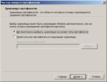 http://forum.rutoken.ru/uploads/transfer/0/4000/4298/thumb/p16ge99s7mndj19b91b2b1835n094.jpg