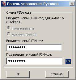 http://forum.rutoken.ru/uploads/transfer/0/4000/4324/thumb/p16hifaat98apm861buq1ud41dji5.jpg