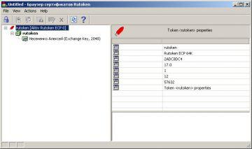 http://forum.rutoken.ru/uploads/transfer/0/4500/4830/thumb/p16tq0q47us391n4b8ib22f16041.jpg