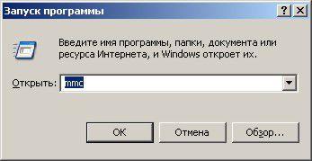 http://forum.rutoken.ru/uploads/transfer/0/5000/5110/thumb/p171nrg3mp15c2uqc1sq5po87ad.jpg