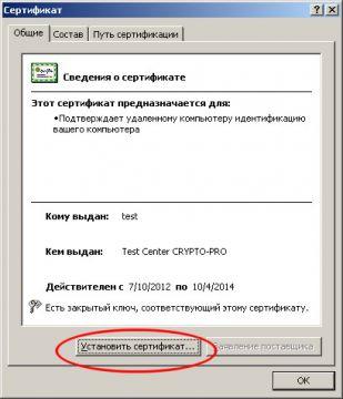 http://forum.rutoken.ru/uploads/transfer/0/5000/5110/thumb/p171nrg3mp1a231ksm6dh14ln1ceq7.jpg