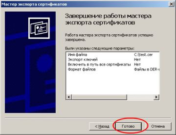 http://forum.rutoken.ru/uploads/transfer/0/5000/5110/thumb/p171nrg3mp1oop9uhmmk3aatgnr.jpg