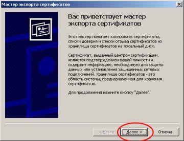 http://forum.rutoken.ru/uploads/transfer/0/5000/5110/thumb/p171nrg3mp1psusjl8b1gt31927n.jpg