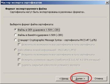http://forum.rutoken.ru/uploads/transfer/0/5000/5110/thumb/p171nrg3mp21gvnb4or1a2417k6p.jpg