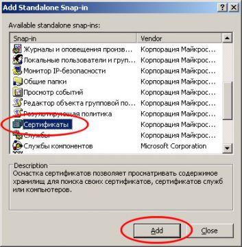 http://forum.rutoken.ru/uploads/transfer/0/5000/5110/thumb/p171nrg3mp3uh17tuvpdcc7lvhh.jpg