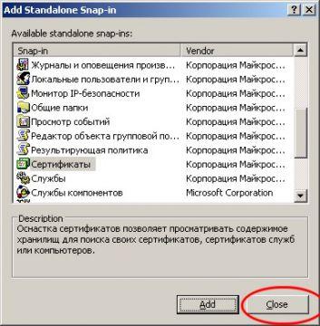http://forum.rutoken.ru/uploads/transfer/0/5000/5110/thumb/p171nrg3mp97t5vn14pkget17mnj.jpg