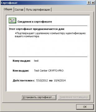 http://forum.rutoken.ru/uploads/transfer/0/5000/5110/thumb/p171nrg3mpa4rn2keu417kuvgou.jpg