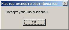 http://forum.rutoken.ru/uploads/transfer/0/5000/5110/thumb/p171nrg3mpehv10o1ovt1m4412tcs.jpg