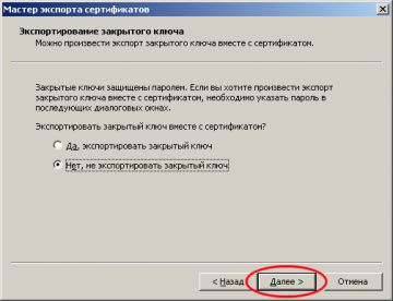 http://forum.rutoken.ru/uploads/transfer/0/5000/5110/thumb/p171nrg3mpsco1gkr5dgufqk82o.jpg