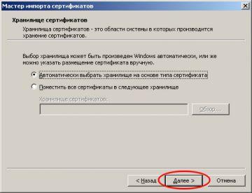 http://forum.rutoken.ru/uploads/transfer/0/5000/5110/thumb/p171nrg3mptr913qn19e4b21q449.jpg