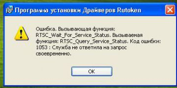 http://forum.rutoken.ru/uploads/transfer/0/5500/5724/thumb/p17d3dguvsplc12hu13dj1rfn1eln1.JPG