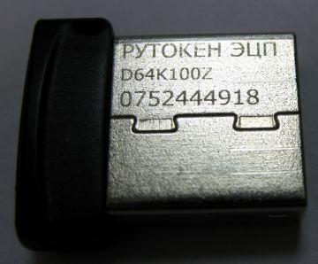 http://forum.rutoken.ru/uploads/transfer/0/5500/5761/thumb/p17e6shqch1us51s8qsg9fh81tld1.jpg