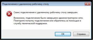 http://forum.rutoken.ru/uploads/transfer/0/6500/6959/thumb/p18gb8l4fc1sbe1t9g1a5a82n1j5l1.jpg