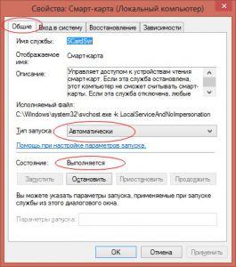 http://forum.rutoken.ru/uploads/transfer/0/7000/7002/thumb/p18hs28adjle41fej1u03goh1ek62.jpg