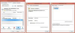 http://forum.rutoken.ru/uploads/transfer/0/7000/7117/thumb/p18l01d4hq1f0cinf1iod14jggmi3.jpg