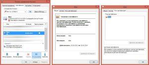 http://forum.rutoken.ru/uploads/transfer/0/7000/7117/thumb/p18l01d4hqo7c1jpcek5115lo842.jpg