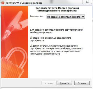 http://forum.rutoken.ru/uploads/transfer/0/7500/7507/thumb/p191v2chfnb0v10kr1jelmt27t41.JPG