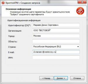http://forum.rutoken.ru/uploads/transfer/0/7500/7507/thumb/p191v2cnhf1a4k1iaj1sn4v1g1dut2.JPG