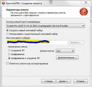 http://forum.rutoken.ru/uploads/transfer/0/7500/7507/thumb/p191v2cv4g9uu2601230104ich73.JPG