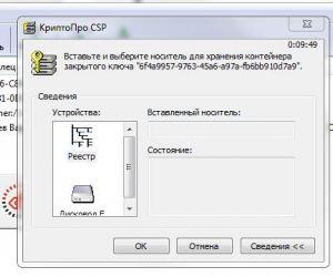 http://forum.rutoken.ru/uploads/transfer/0/7500/7507/thumb/p191v2d3nch181tpo9m189h12kj4.JPG