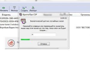 http://forum.rutoken.ru/uploads/transfer/0/7500/7507/thumb/p191v2d8to1p081r91eu1ld99lk5.JPG