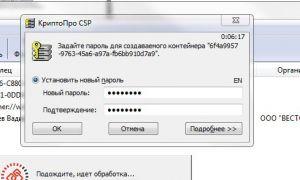 http://forum.rutoken.ru/uploads/transfer/0/7500/7507/thumb/p191v2df50rdhukn1rjf4dnai96.JPG