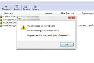 http://forum.rutoken.ru/uploads/transfer/0/7500/7507/thumb/p191v2djr013mf1so4bqe1lm4jgv7.JPG