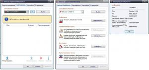 http://forum.rutoken.ru/uploads/transfer/0/7500/7945/thumb/p19c6m9tae1knkotchb31eud15rk1.jpg