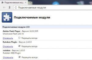 http://forum.rutoken.ru/uploads/transfer/0/8000/8255/thumb/p19jggo4371p7d17rmjgt1ail11031.jpg