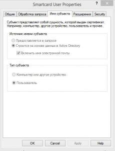 http://forum.rutoken.ru/uploads/transfer/0/8000/8379/thumb/p19ltjpg4582q1i6gu5jj4ml0m4.JPG