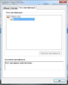 http://forum.rutoken.ru/uploads/transfer/0/8500/8863/thumb/p1a0u4hlqe14a6281q5mj56uml3.png