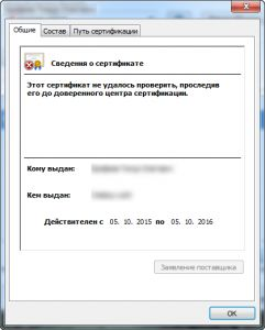 http://forum.rutoken.ru/uploads/transfer/0/8500/8863/thumb/p1a0u4hlqe2jk1oc7f7118e1i6e1.png