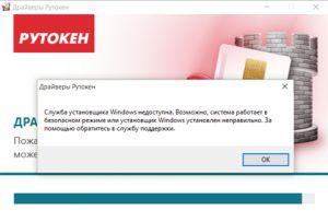 http://forum.rutoken.ru/uploads/transfer/0/8500/8981/thumb/p1a2kpd499uv6189msdomba11mk1.png