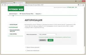 http://forum.rutoken.ru/uploads/transfer/0/9000/9139/thumb/p1a5h2d2ut101v19i0m9mhnhugp1.png