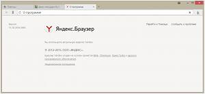 http://forum.rutoken.ru/uploads/transfer/0/9000/9139/thumb/p1a5h2jjm51vto113vdaq1b8vcjc1.png