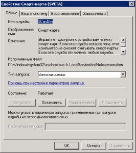 http://forum.rutoken.ru/uploads/transfer/0/9000/9433/thumb/p1ae4utst11hpc1q1ao4d16o91tnc3.png