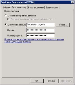 http://forum.rutoken.ru/uploads/transfer/0/9000/9433/thumb/p1ae4uu1s61kke19bms64ch08s04.png