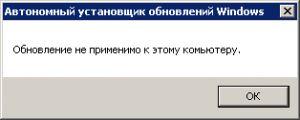 http://forum.rutoken.ru/uploads/transfer/0/9000/9435/thumb/p1aec18hl1frgo2uq2p9oiq412.png