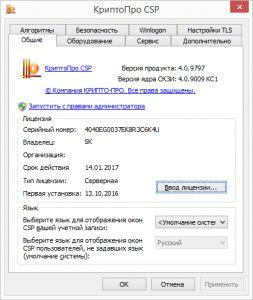 http://forum.rutoken.ru/uploads/transfer/10000/0/10063/thumb/p1b0luht461nh51lrcu1fieg195h1.png