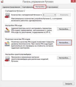 http://forum.rutoken.ru/uploads/transfer/10000/0/10285/thumb/p1b659fntc1ppf16fg1d1h1uh71ssb1.png