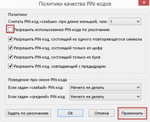 http://forum.rutoken.ru/uploads/transfer/10000/0/10285/thumb/p1b659g5i3sg1kib1ffvl7d32j2.png