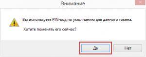 http://forum.rutoken.ru/uploads/transfer/10000/0/10286/thumb/p1b659rlgt1km1ejcudl1g981bs6.png