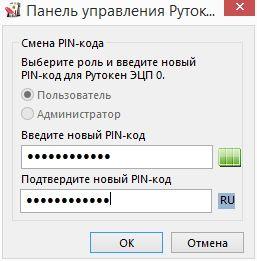 http://forum.rutoken.ru/uploads/transfer/10000/0/10286/thumb/p1b659sfmeirt1au2iv8r2di2h7.png
